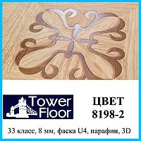 Ламинат с узорами толщиной 8 мм Tower Floor 33 класс, цвет 8198-2, фото 1