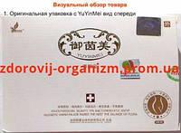 Вагинальные капсулы YUYINMEI для сокращения влагалища (6 штук упак)