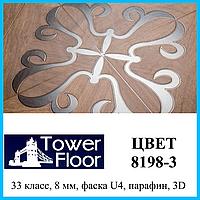 Ламинат с восковым покрытием толщиной 8 мм Tower Floor 33 класс, цвет 8198-3