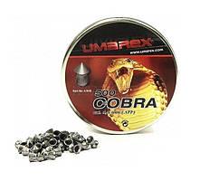 Пульки 4.5 мм Umarex Cobra  500 шт. , 0.56 гр