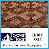 Ламинат износостойкий толщиной 8 мм Tower Floor 33 класс, цвет 8816