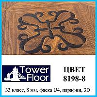 Ламинат для квартиры 8 мм Tower Floor 33 класс, цвет 8198-8