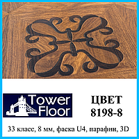 Ламинат для квартиры 8 мм Tower Floor 33 класс, цвет 8198-8, фото 1