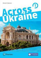 Across Ukraine Updated Level 1 (украинский компонент)