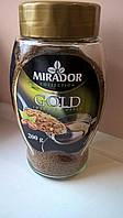 Mirador Gold кофе растворимый 200 г