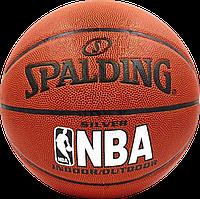 Баскетбольный мяч Spalding NBA SILVER NEW!