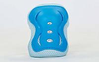 Защита детская наколенники, налокотники, перчатки KEPAI 6328 (голубой) S (3-7 лет)