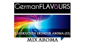 """Микс-ароматизатор """"Käsekuchen Erdbeer Aroma (53)"""" GF ароматизатор, Германия (100 мл)"""
