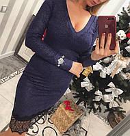 Ангоровое платье с франц. кружевом  .