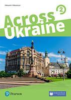 Across Ukraine Updated Level 2 (украинский компонент)