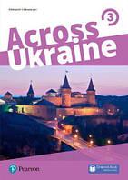 Across Ukraine Updated Level 3 (украинский компонент)