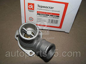Термостат ВАЗ 1117, 1118, 1119, КАЛИНА (термоэлемент с крышкой) t 85 . Ціна з ПДВ.