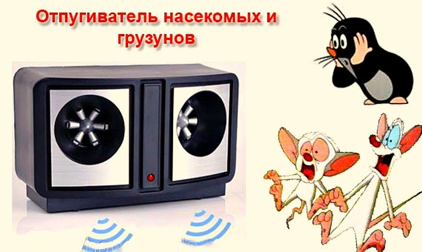 pest repeller инструкция на русском