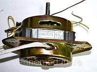 Комплект : Мотор центрифуги (отжима) + Универсальный насос (помпа) для стиральной машинки Saturn