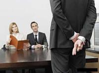 Проверка порядочности кандидатов на работу, а также действующего персонала