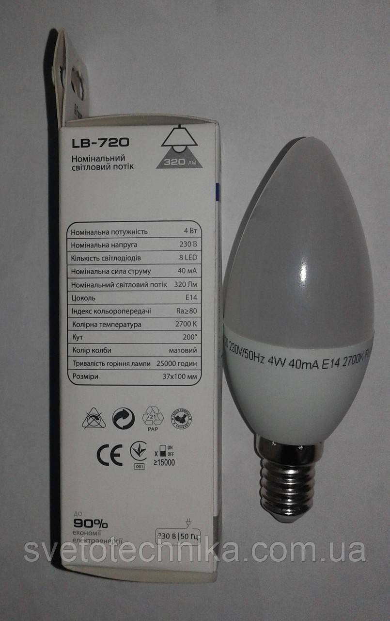 Светодиодная лампа Feron LB720 Е144W 2700К