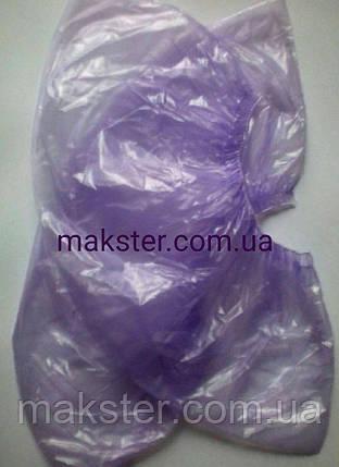 Бахилы полиэтиленовые лиловые 2 гр (2000 штук), фото 2