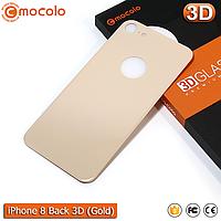 Защитное стекло на заднюю панель Mocolo iPhone 8 (Gold) 3D, фото 1