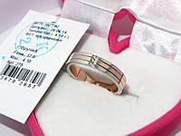 Золотое обручальное кольцо 275, фото 1