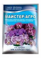 Минеральное удобрение Мастер-Агро для орхидей 25г