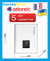 Водонагреватель Atlantic Vertigo O'Pro MP 025 F220–2E–BL (1000W) 25 литров, фото 1