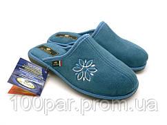 Домашние тапочки Spesita 17-124 Blue. Размеры 35-40