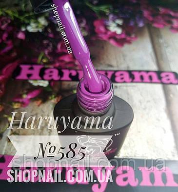 Гель-лак Haruyama №585 (темная фуксия), 8 мл, фото 2