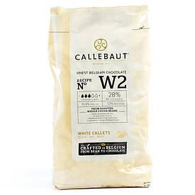 "Белый шоколад ""W2"" 28 % какао 1 кг ТМ ""Callebaut"""