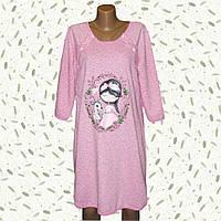 Теплая сорочка для кормящих мамочек