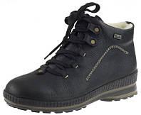 Ботинки женские Rieker L2444-00