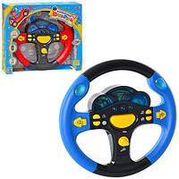 Интерактивный руль Я тоже рулю Play Smart 7044. Русский язык.
