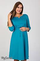 Платье для беременных и кормящих Sunny ЮЛА МАМА (голубое, размер L), фото 1