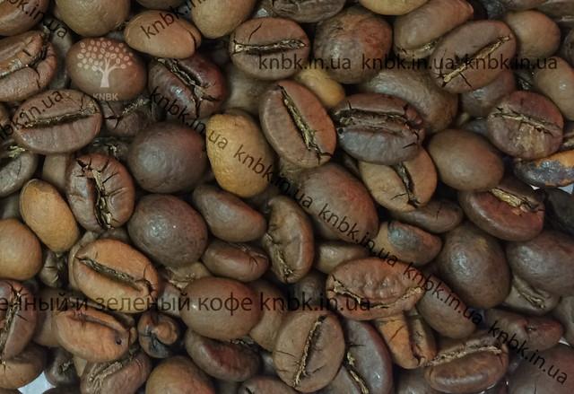 Робуста Индонезия (Robusta Indonesia ELB) кофе свежеобжаренный