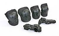 Защита детская наколенники, налокотники, перчатки ZELART ENJOYMENT 4684 (черный)