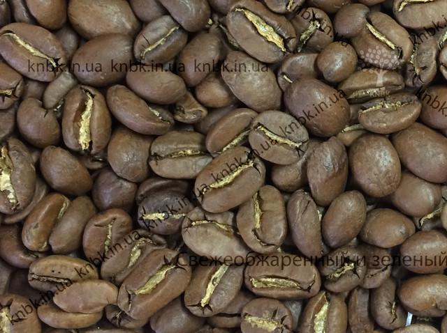 Арабика Гондурас (Arabica Honduras) кофе свежеобжаренный