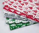 """Ткань новогодняя """"Ёлки разной формы"""" серые на белом фоне, № 1098, фото 2"""