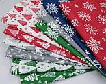 """Ткань новогодняя """"Ёлки разной формы"""" серые на белом фоне, № 1098, фото 4"""