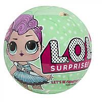 ОРИГІНАЛ L.O.L. S2 Лялька сюрприз ЛОЛ сезон 2 (Кукла-сюрприз LOL в шарике. Оригинал)