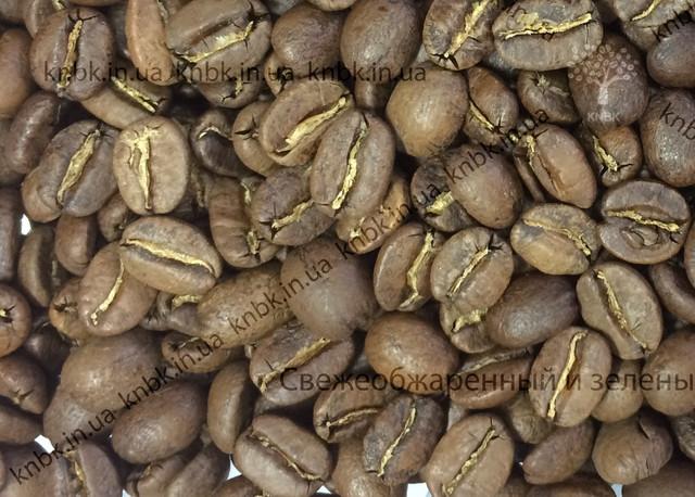 Арабика Колумбия Супремо (Arabica Colombia Supremo) кофе свежеобжаренный