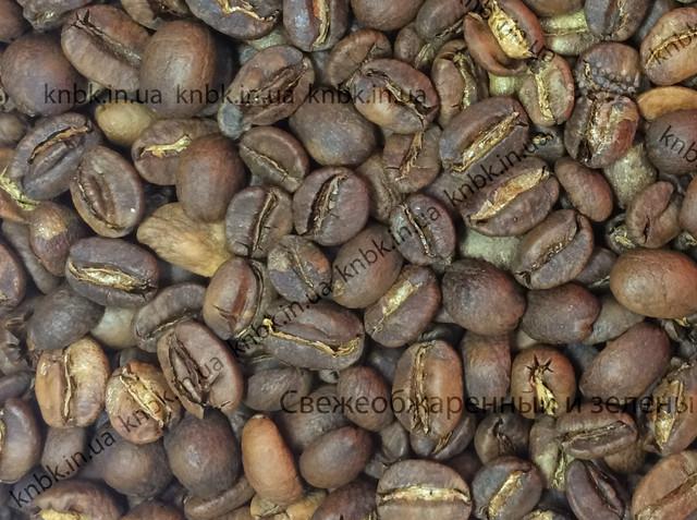 Арабика Эфиопия Йоргачеф (Arabica Ethiopia Yirgacheffe) кофе свежеобжаренный