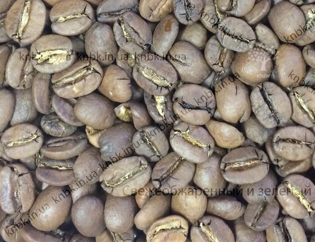Арабика Бразилия Сантос (Arabica Brazil Santos) Фото зерен купаж сортовкофе свежеобжаренный (бленд, смесь)