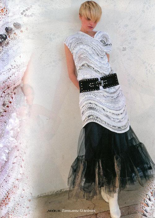 журнал по вязанию журнал мод 614 продажа цена в киеве