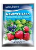 Мінеральне добриво Майстер-Агро для ягідних культур 100г, фото 2