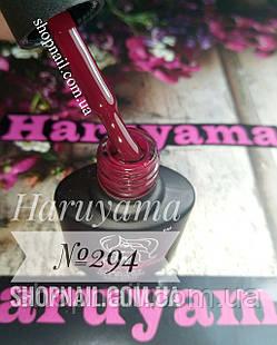 Гель-лак Haruyama №294 ( темно-вишневый), 8 мл, фото 2