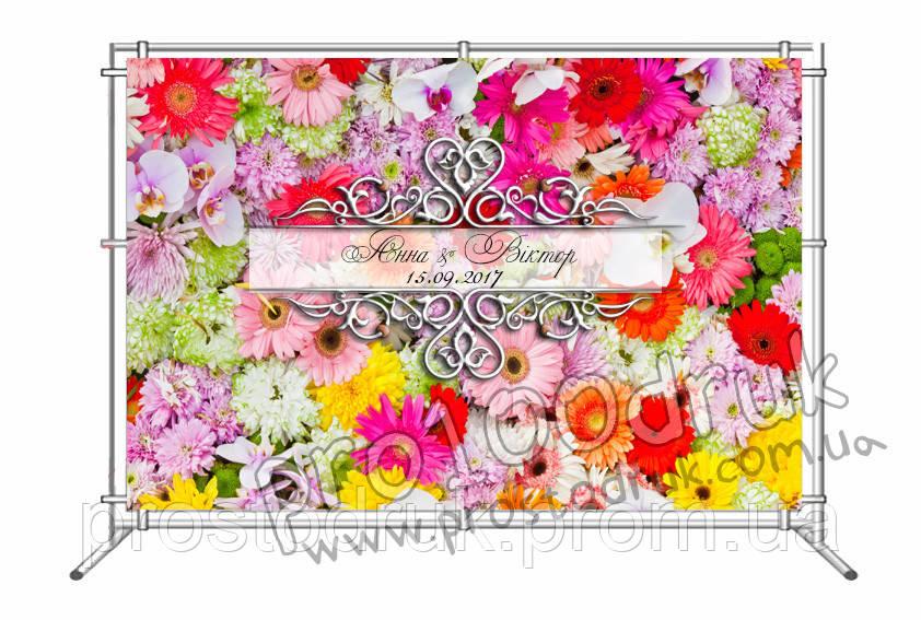 Фотозона весільна 3х2м
