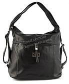 Объемная женская серая сумка рюкзак с замшевой лицевой вставкой art. 8688 черная