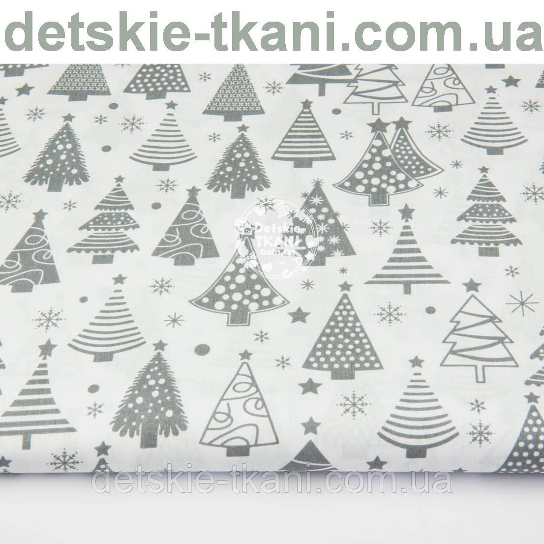 """Ткань новогодняя """"Ёлки разной формы"""" серые на белом фоне, № 1098"""