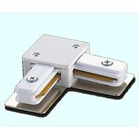 Соединитель шинопровода 2-TRACK-L образный