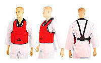 Защита корпуса (жилет) для единоборств подростковая ZEL (EVA, р-р XS-XL,красный)
