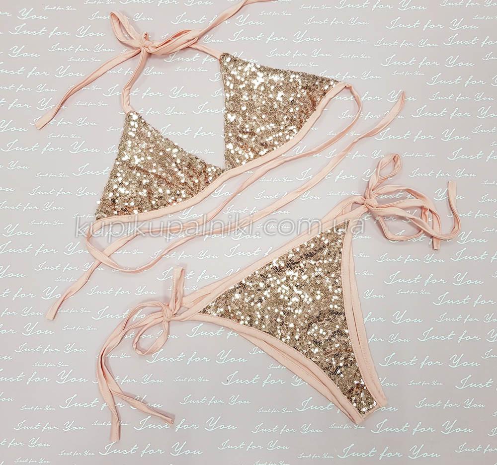Купальник раздельный пайетки бразилиана Купальник розовый с пайетками на  завязках - 132-01
